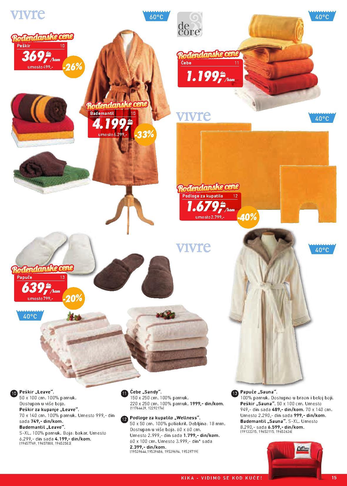 Kika katalog super cena
