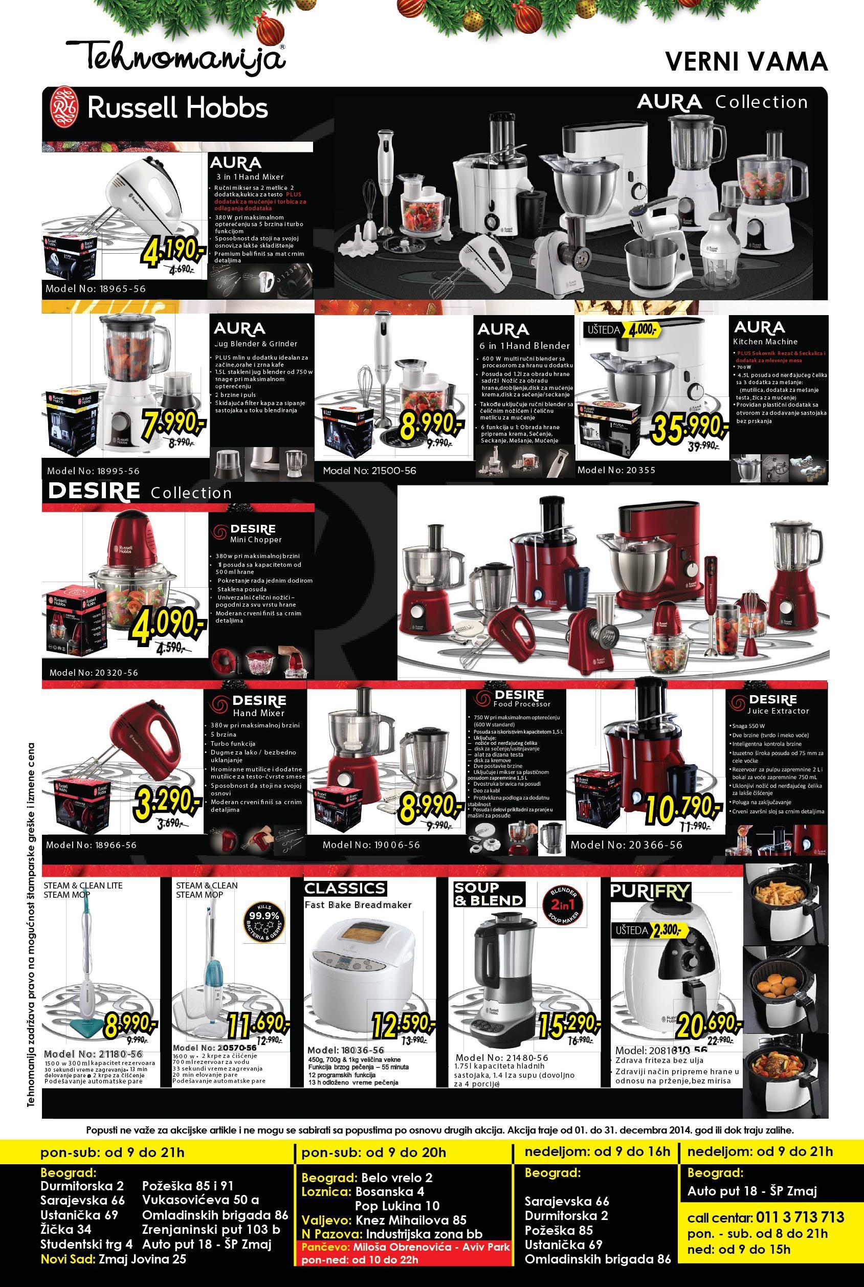 Tehnomanija akcija kućni i kuhinjski aparati