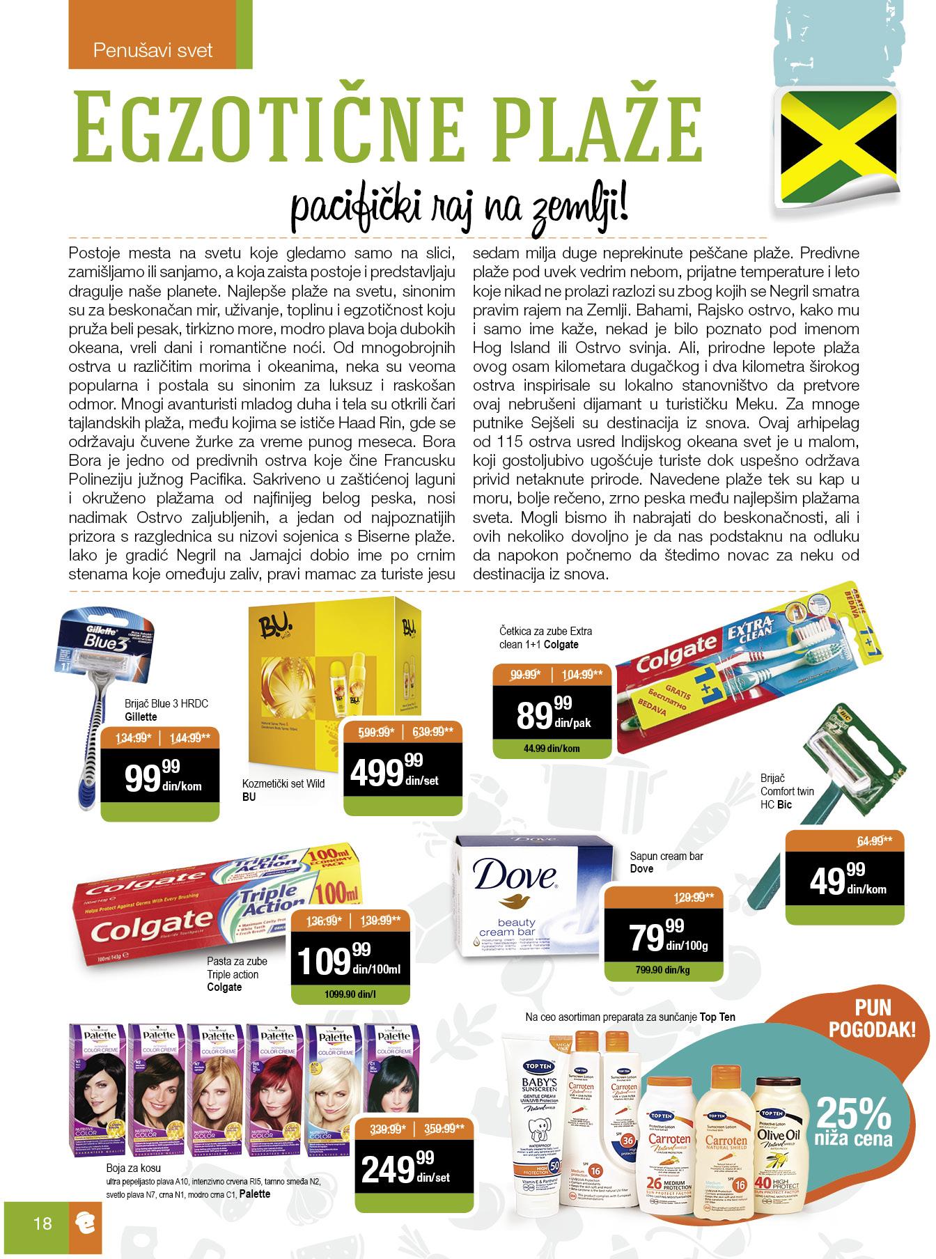 Gomex akcija odlične kupovine