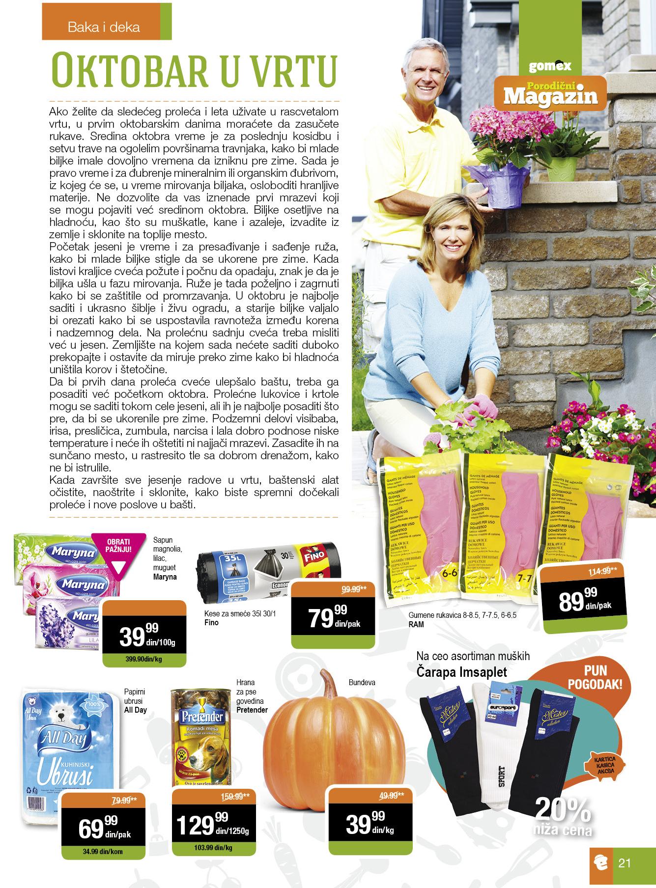 Gomex akcija oktobarske ponude