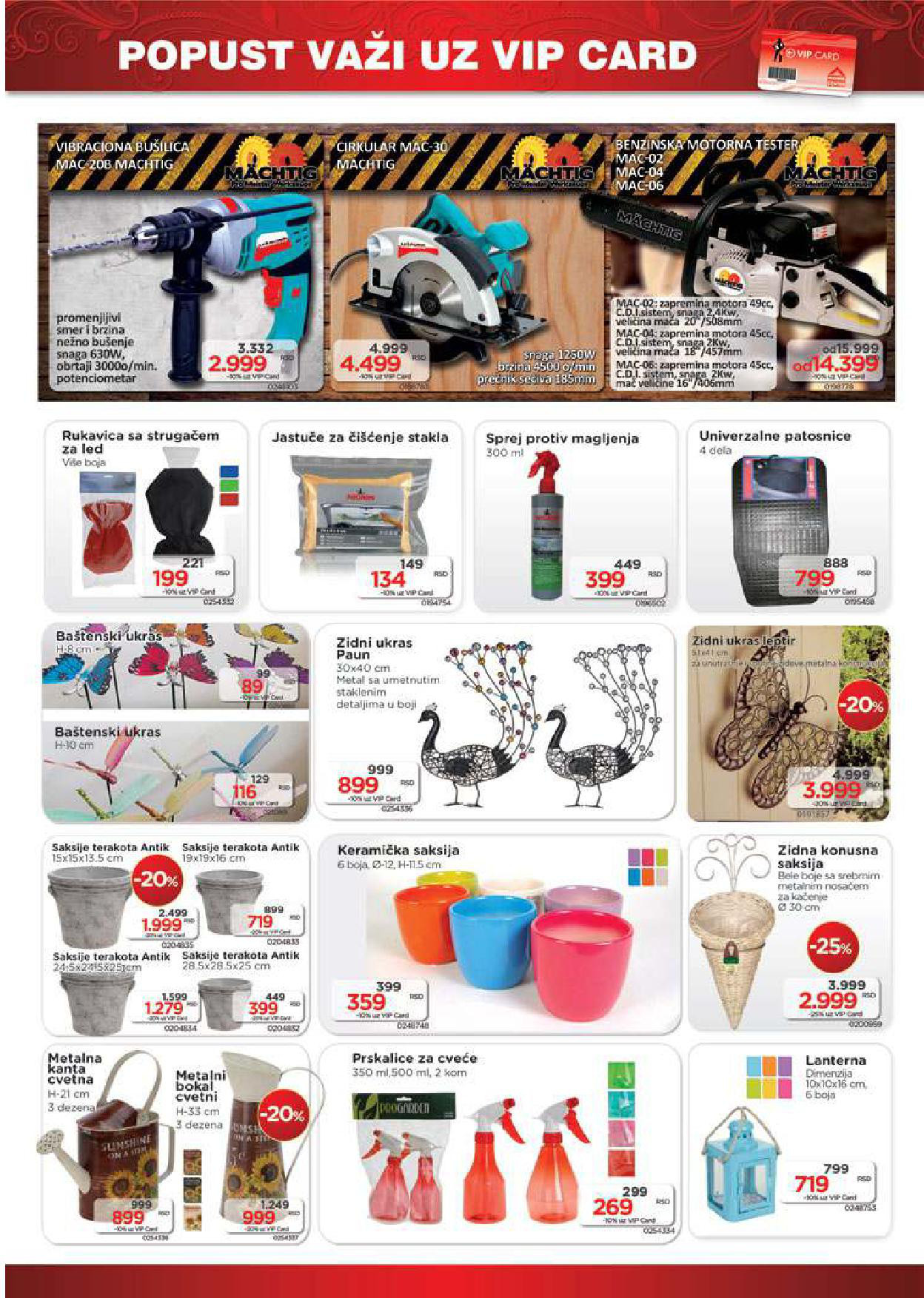 Home Centar katalog odlične kupovine