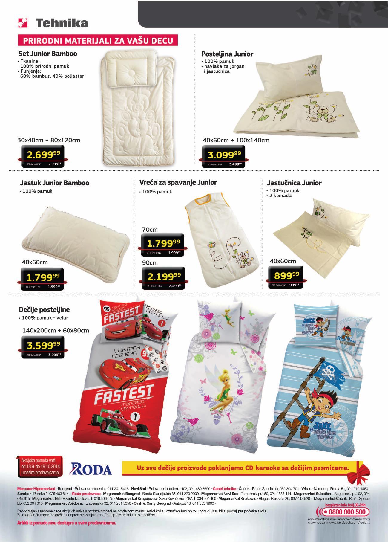 Roda akcija odlična ponuda kućnog tekstila
