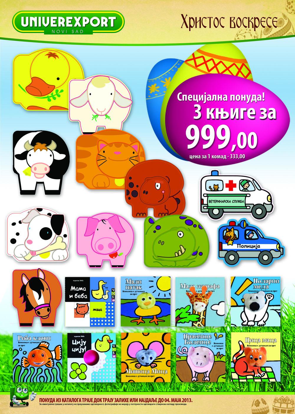Univerexport Katalog Uskršnja ponuda