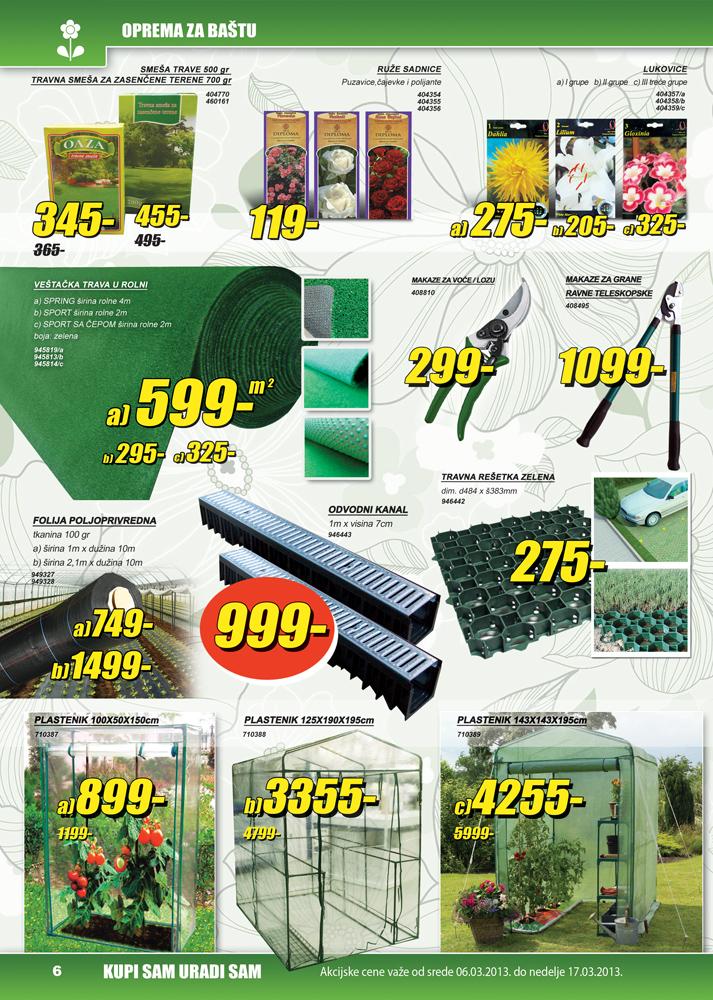 rs online katalog