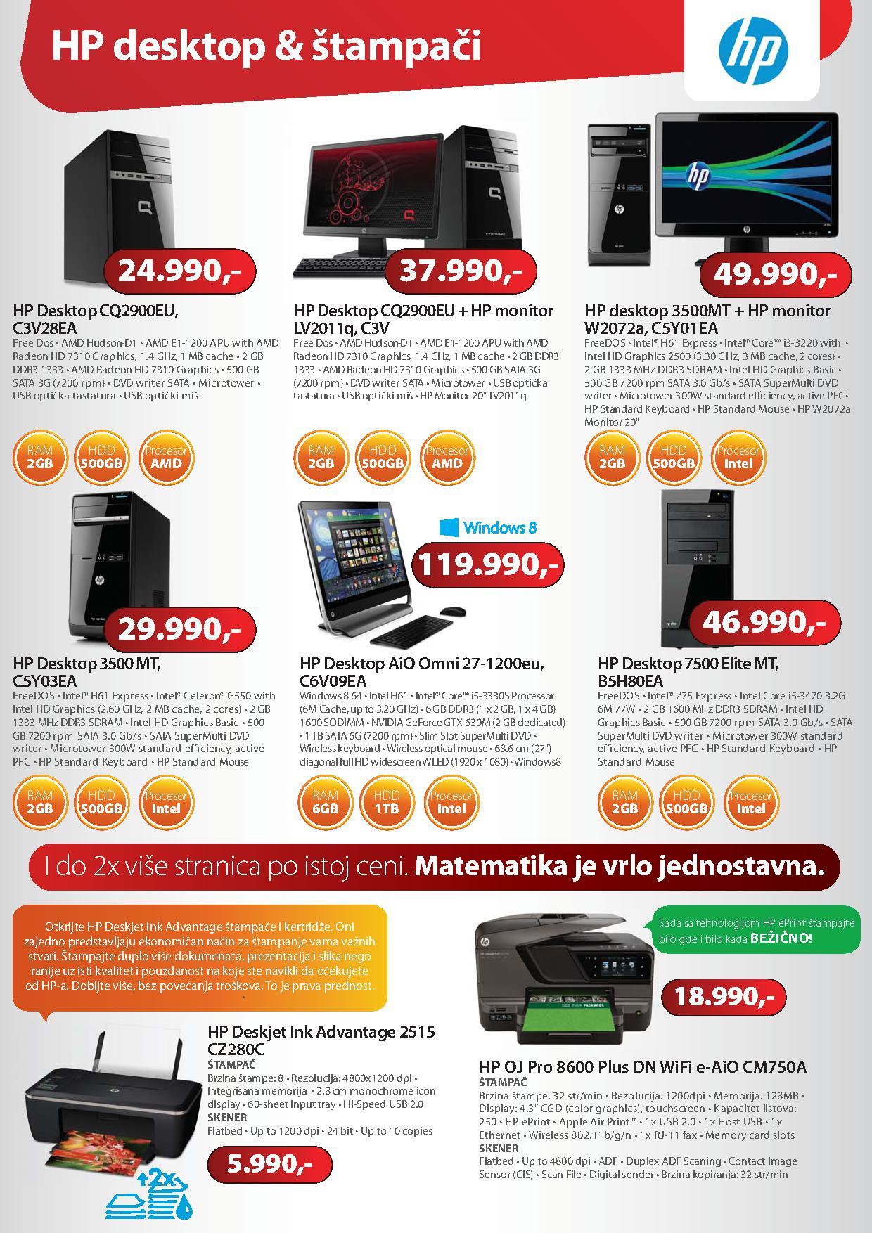 Uspon računari katalog letnjih cena